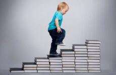 При каких условиях возможен личностный рост ребенка