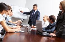 Пять принципов эффективного управления
