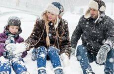 Зимние развлечения. Как не заскучать в холодное время года?