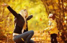 Как победить осеннюю депрессию и исправить настроение